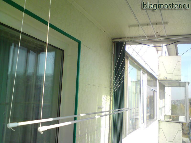 Крепление лианы (бельевых верёвок) на балконе.