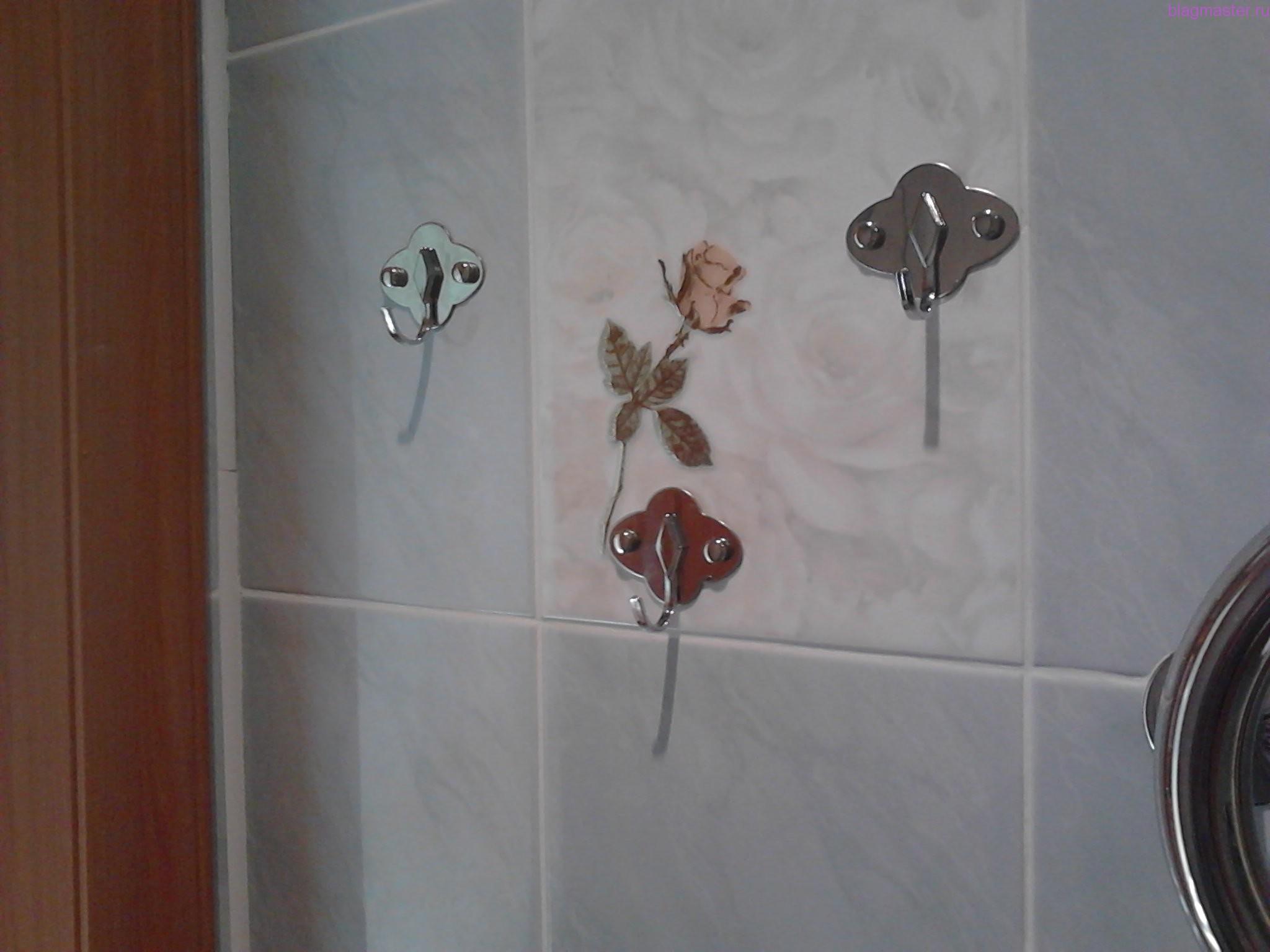 Крепление крючков в ванной комнате