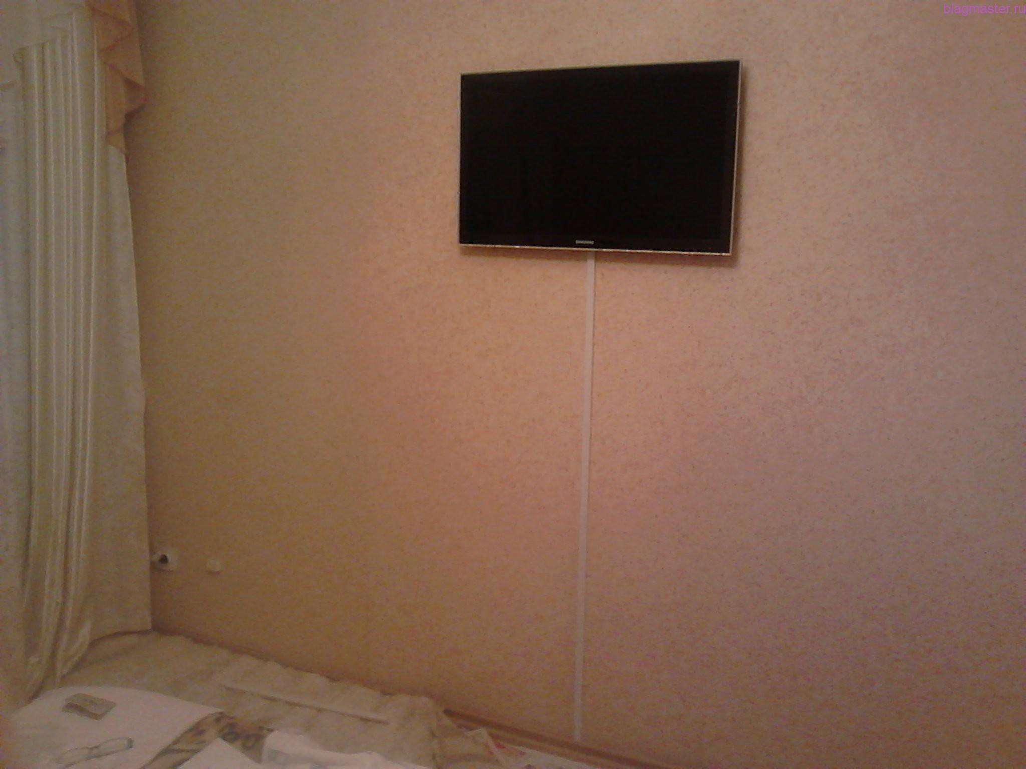 Крепление телевизора и укладка проводов в кабельканале